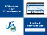 nuovo sito web BTM 15 anniversario